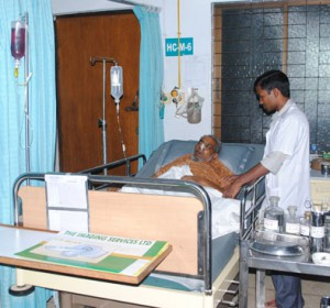 Prof. SGM Chowdhury High Care Unit